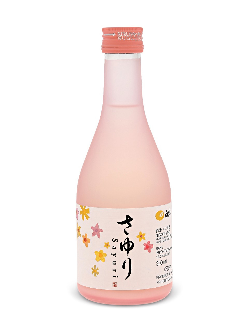 Hakutsuru sayuri nigori sake  300 ml bottle