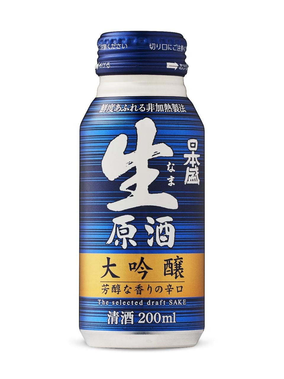 Nihonsakari nama genshu daiginjo sake  200 ml