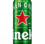 Heineken  500 ml